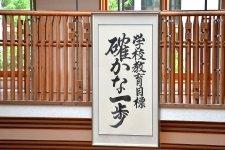 西東京市の発足とともに始まる校史/西東京市立けやき小学校 校長 種村明頼先生